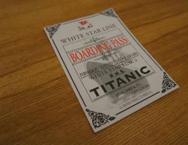 Nuevo viaje del Titanic